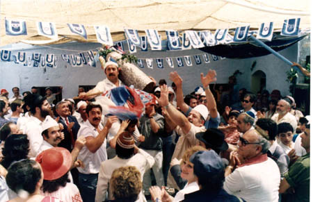 The Lag B'Omer celebration in the Abbo courtyard, 1989